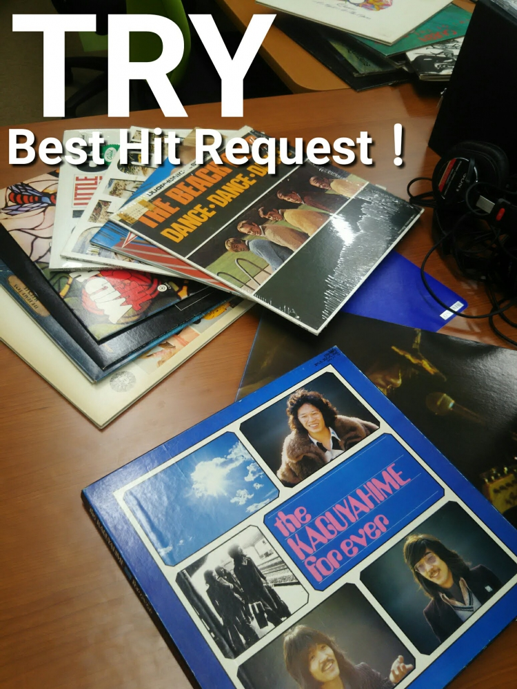 TRY!Best Hit Request